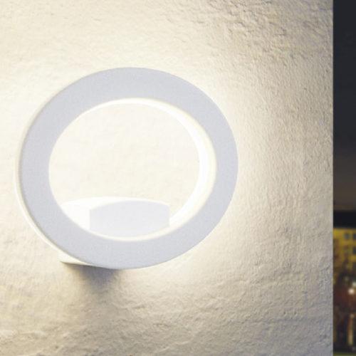 Светильник настенный для улицы